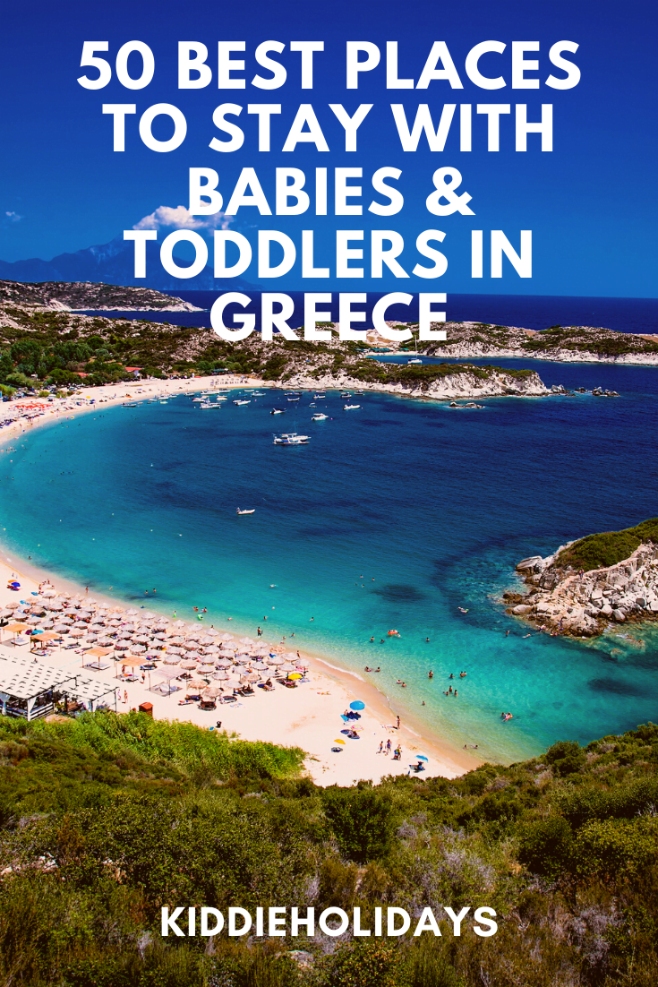 baby and toddler friendly hotel in greece